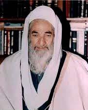 Şeyh Halil Serdefî (Aksoy)