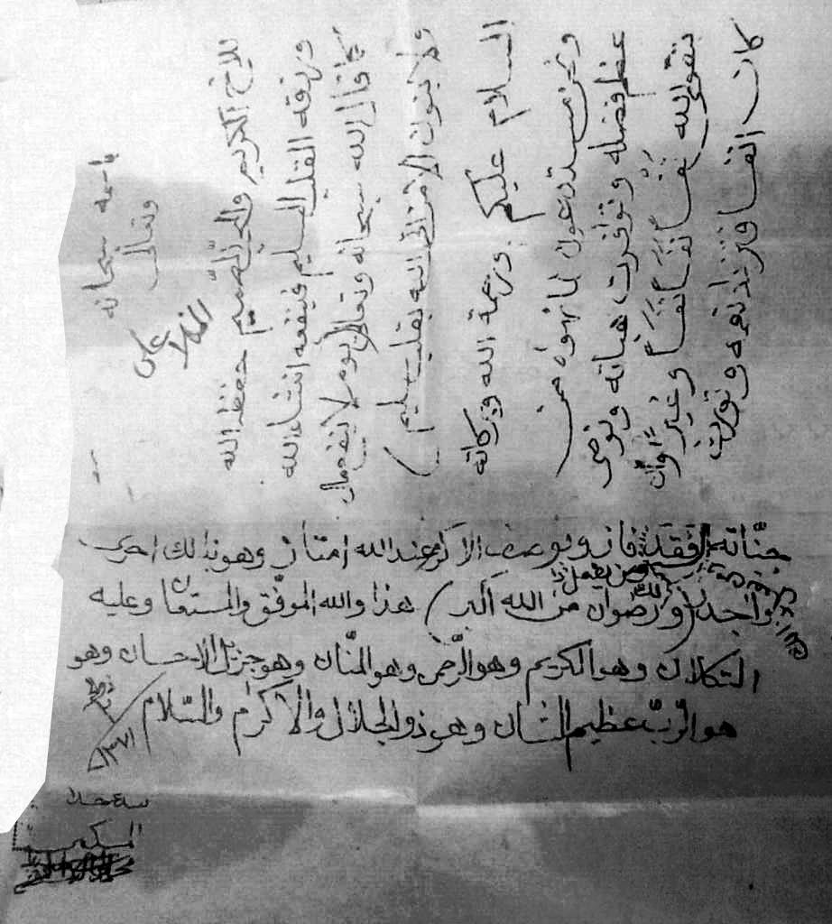 Şeyh_Seydâ_El-Cezerînin_Mektupları