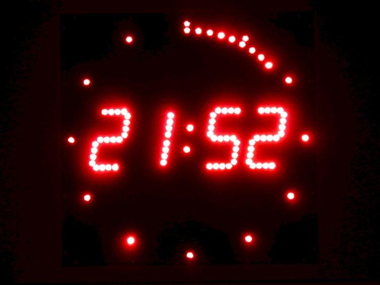 Atom Saatleri