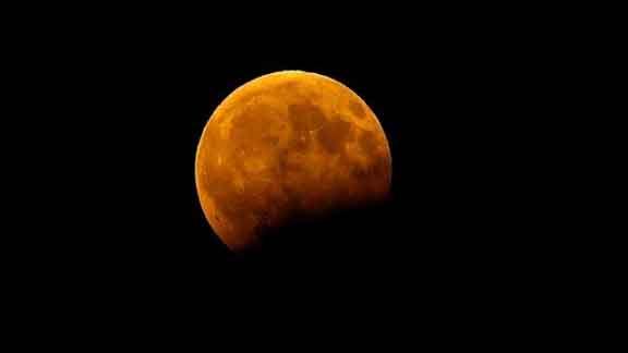 Ayın Öteki Yüzü