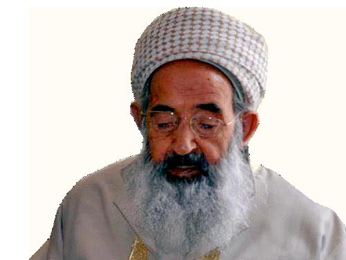 Muhammed Emin Er