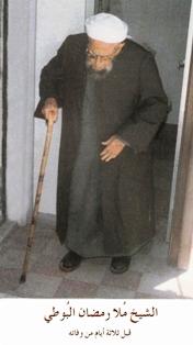 Molla Ramazan el-Bûti